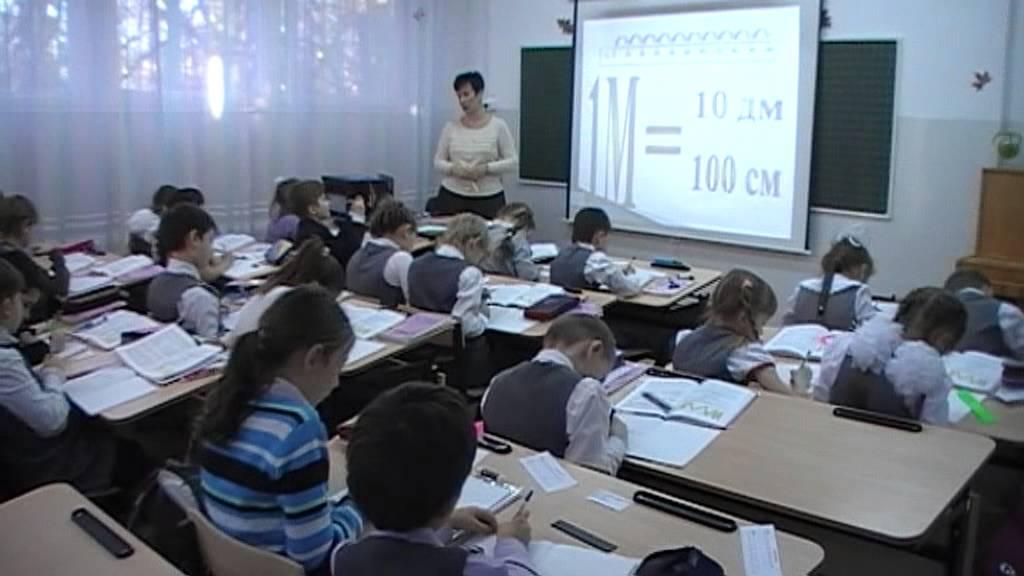 Открытые уроки по математике 2 класс занков