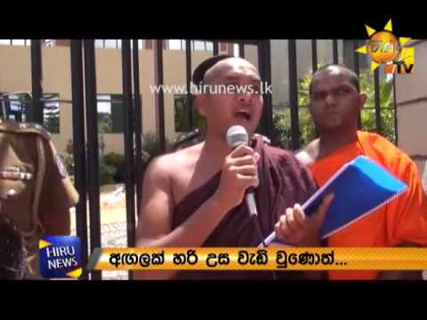 Construction of Mosque in Kandy Suspended after the Protest