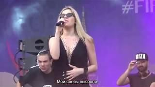 Arilena Ara - Nëntori (Русские субтитры)