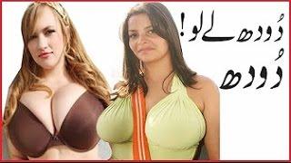 super mast dance pakistani hot mujra dance 2016 - PAKISTANI MUJRA 2016