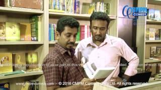 Poth Kiyawema | CMPM | Chooty Malli Podi Malli Thumbnail