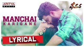 Manchai Karigane lyrical || Dheevara Songs || Naga Sai, Vida chaitanya || Vijay Jakki, Sri Hari Babu
