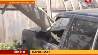 За недбале паркування в салон автовласнику залили бетон - Вікна-новини - 03.07.2013