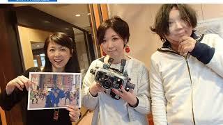 愛知県生まれの29歳、妄想インベンターの市原えつこさんをゲストに迎え...