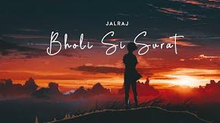 Bholi Si Surat   JalRaj   Latest Hindi cover 2020   Dil To Pagal Hai   Shah Rukh Khan   Madhuri