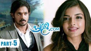 Brahma.com Full Movie Part 5 Latest Telugu Movies Nakul, Neetu Chandra, Ashna Zaveri