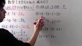 授業 て ある 数学 みた が と し 男