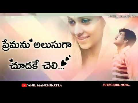 Emantha neram chesanu nenu song heart broken love status Telugu