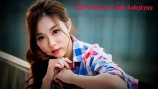 Gambar cover Bi Jing Shen Ai Guo - Liu Zhe - Karaoke Instrumental with Pinyin Lyric - Code Rokukyuu Collection