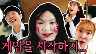 선생님과 싸워서 이기는 꿀팁ㅋㅋㅋ(feat.급걸!교장쌤과싸우다2탄)