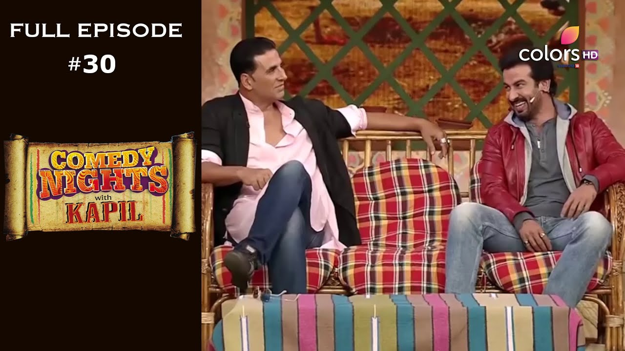 Download Comedy Nights With Kapil - Akshay Kumar & Ronit Roy - Full Episode