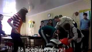 Прикол над учителем