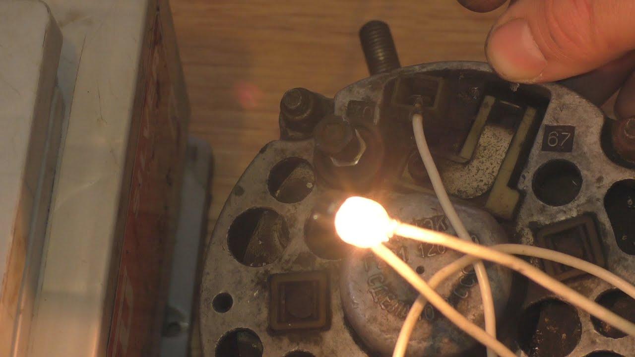 Как проверить генератор ВАЗ