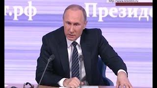 Президент на большой пресс-конференции ответил на вопрос газеты
