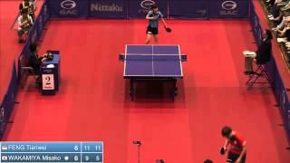 Open du Japon 2014 - Feng Tianwei (sin) vs Wakamiya Misako (jpn)
