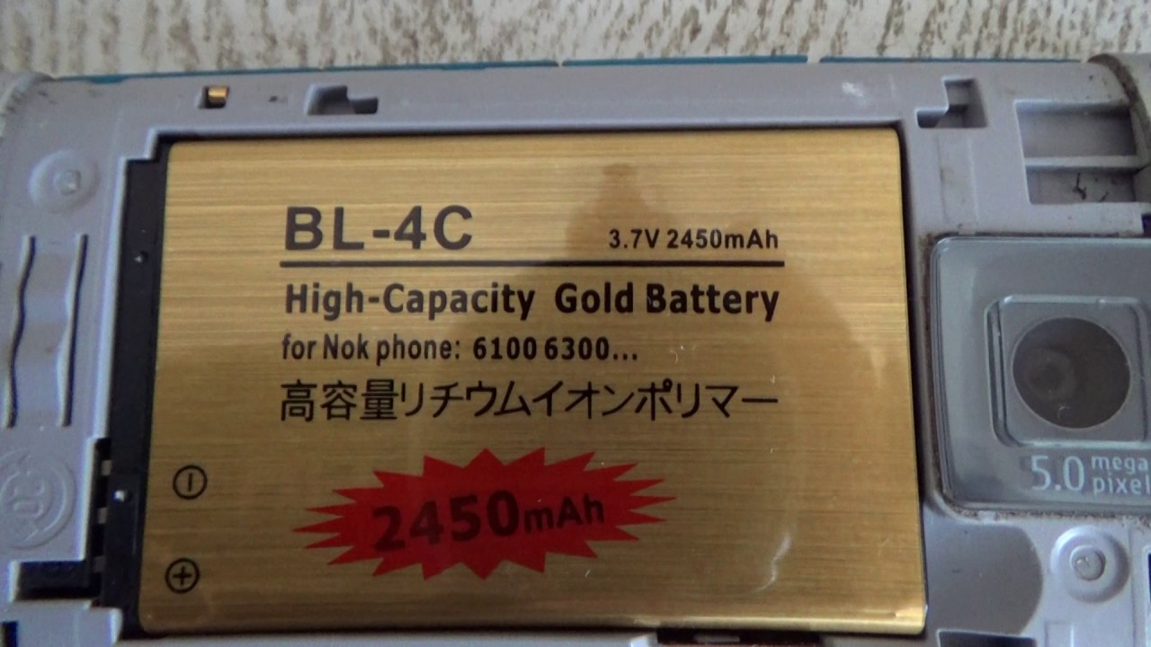Original nokia battery bl-4c, genuine nokia batteries are tested thoroughly to ensure high. Nokia bl-4c battery with 6 months warranty buy 2 get 1 free.