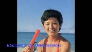百恵ちゃんが最初にブレークした曲「ひと夏の経験」 これは助走に過ぎな...