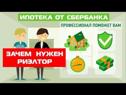 Ипотечный калькулятор ВТБ 24: рассчитать ипотеку...