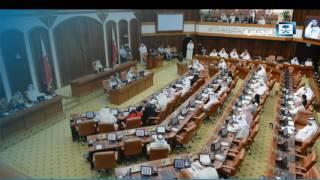 بيان مجلس النواب البحريني للتدخلات القطرية في الشأن الداخلي
