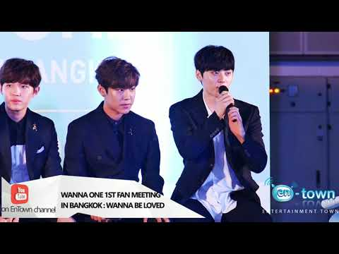 170916 - Press Con WANNA ONE 1st Fan Meeting in Bangkok : WANNA Be LovEd