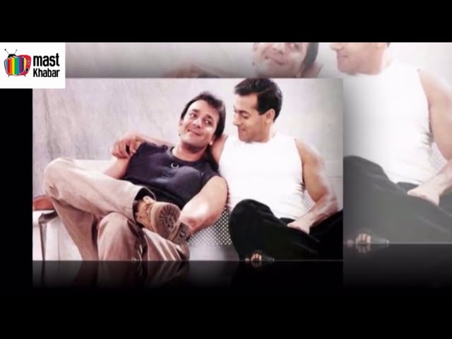 This Video Prove B-Town's Real Brothers - Salman Khan & Sanjay Dutt