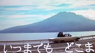 ザ・スパイダースの大進撃(昭和43年公開) 中平康監督 作詞 : 佐々木ひ...