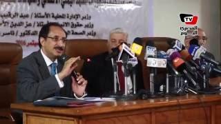 مؤتمر صحفي للحكومة اليمنية  بالقاهرة لعرض مستجدات وتطورات المشهد اليمني.