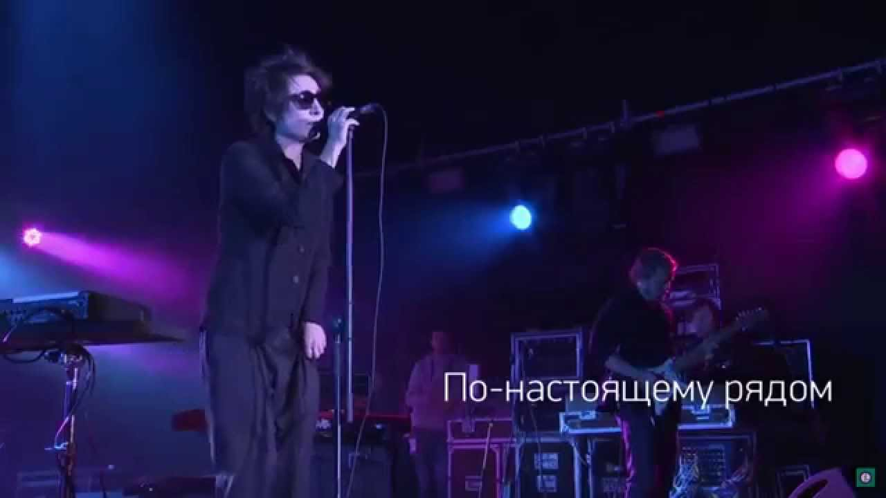 Zemfira put in the place of Ivan Urgant 15.10.2016 37