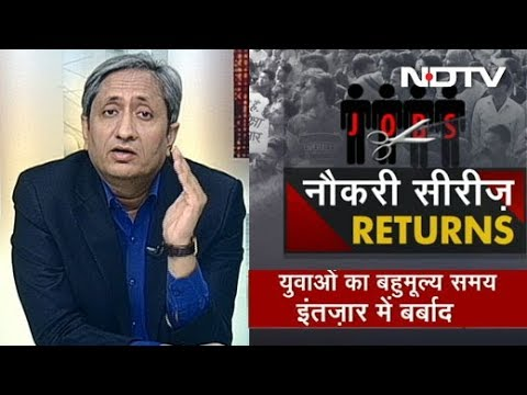 Prime Time with Ravish Kumar, May 21, 2018 | Job Applicants Suffer Due to SSC's Incompetence