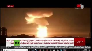 Se registra un ataque con misiles contra la ciudad siria de Latakia