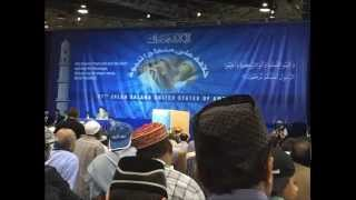 The Divine Signs of a True Khilafat by Faheem Younus Qureshi