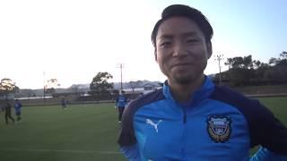 2020シーズンに向けてのトレーニングキャンプを宮崎県綾町で実施。 その...