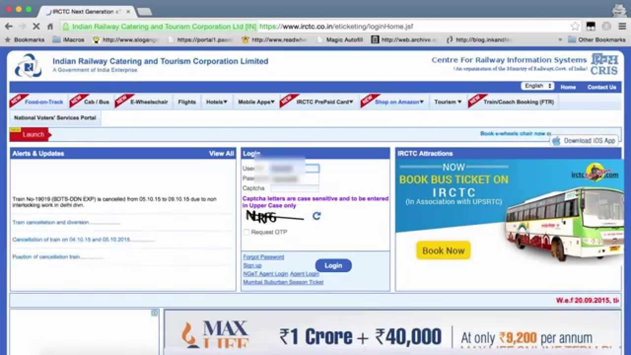 Tatkal ticket booking software for pc
