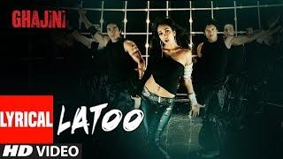 LYRICAL: Latoo Video Song | Ghajini | Jiah Khan |  A.R. Rahman | Shreya Ghosal, Pravin Mani
