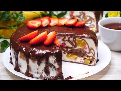 Видео: БЕЗ ДУХОВКИ. Обалденный Торт Шоколадный!  Шикарный и делается просто!