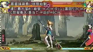 PS4 恋姫†演武 トロフィー【神技的連撃】 「夏候惇」 10000ダメージ コ...