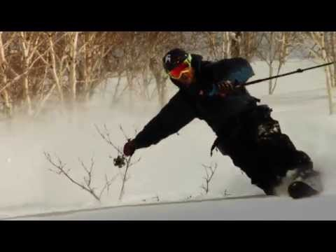 Signatures - Skiing in Japan