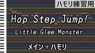 ジャンプ ホップ 恋 は 歌詞 ステップ 西城秀樹 ホップ、ステップ、ジャンプ