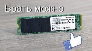 обзор и тест SSD M2 NVMe Transcend MTE110S