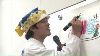 夏休み真っただ中、東京・霞が関では、子どもたちに省庁の仕事を楽しみ...