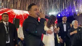 رضا البحراوي _من حفل زفاف الممثله هاجر احمد _BY High music
