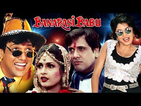 Hindi Comedy Movie | Banarasi Babu | Showreel | Govinda |  Ramya Krishnan