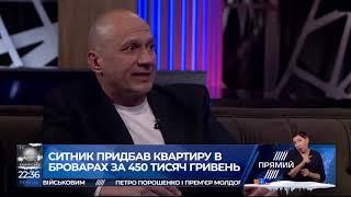 видео Купити житло Київська область
