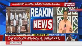 BJP Walk Out Of Karnataka Assembly Before Final Test   Mahaa News