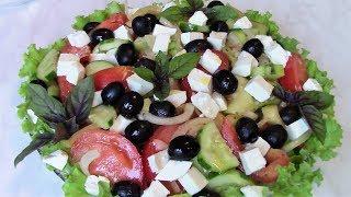 Как приготовить вкусный греческий салат .  Вкусный и полезный.