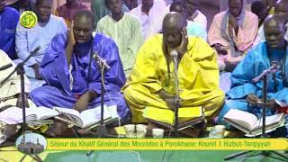 Kurel 1 Hizbut Tarqiyyah à Porokhane chez Serigne Mountakha Mbacké Khalif Général des Mourides