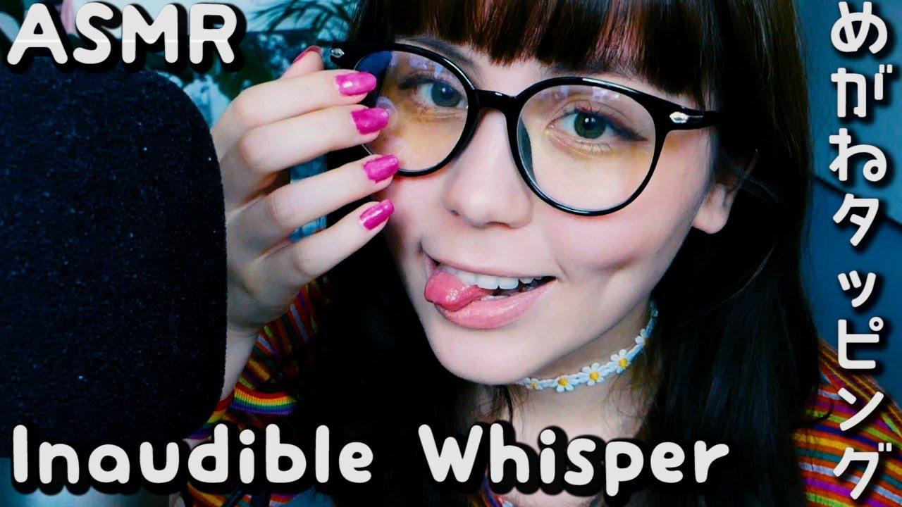 ASMR Brain Melting Inaudible Whisper & Glasses Tapping👓Fast & Aggressive💤