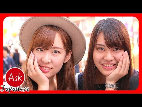 Does Race Matter in Japan? (when dating Japanese girls) from YouTube · Duration:  12 minutes 36 seconds