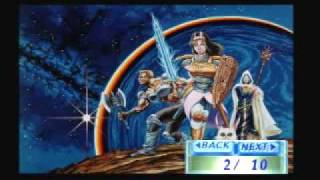 Phantasy Star Collection - Phantasy Star I Picture Gallery