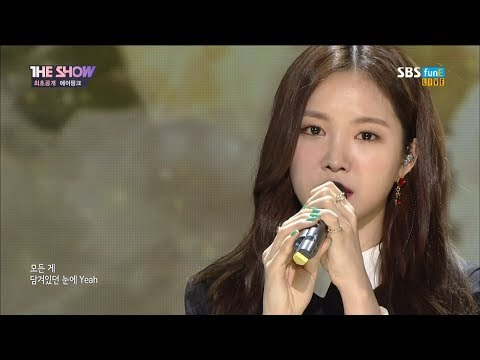 【HD繁體中字】 170627 A Pink - Eyes @ THE SHOW
